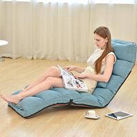 东木 懒人沙发布艺单人沙发椅创意折叠休闲沙发床躺椅简易小沙发日式榻榻米椅子小户型飘窗沙发凳