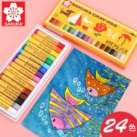 日本樱花牌油画棒12色16色20色24色幼儿园宝宝儿童涂色彩笔软蜡笔安全无毒可水洗油化棒美术画笔套装炫彩棒
