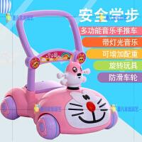 新款宝宝学步车手推车防侧翻婴儿学走路助步7--18个月手推玩具车