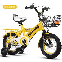儿童自行车3岁宝宝脚踏车2-4-6岁单车6-7-8-9-10岁男孩女孩童车