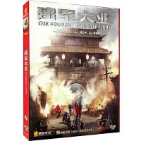 新华书店正版 中国电影 建军大业 DVD9 刘烨 朱亚文 黄志忠