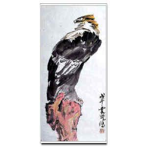 李震坚  《鹰》