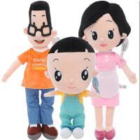 【全店支持礼品卡】正版大头儿子小头爸爸毛绒玩具公仔围裙妈妈娃娃玩偶儿童生日礼物