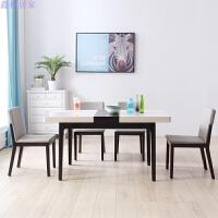 北欧伸缩餐桌小户型简约现代实木方形餐桌椅组合6人饭桌 单餐桌(橡木底架 钢化玻璃面)