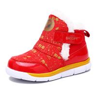 史努比童鞋男童棉鞋冬季加厚保暖宝宝鞋子儿童棉鞋运动鞋