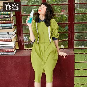 森宿P自由自在春秋装新款背带纯棉长袖衬衫连衣裙女中长裙