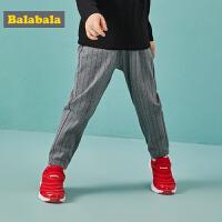 【3折价:47.7】巴拉巴拉儿童裤子男童长裤秋装新款宝宝韩版时尚运动休闲裤