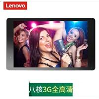 联想P8平板 8英寸平板电脑安卓pad 学生游戏娱乐Tab3 8 Plus TB-8703N (LTE版)