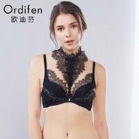 【超品价:279】欧迪芬薄款文胸 内衣上托聚拢美背文胸蕾丝性感胸罩OB8302