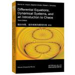 微分方程、动力系统与混沌引论 第3版 Morris W. Hirsch(M.W.赫希,美国) 世界图书出版公司 978