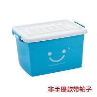 新品250L衣服被子塑料整理箱有盖收纳箱周转储物盒特大号加厚