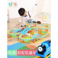 电动拖马斯小火车套装轨道车玩具儿童赛车汽车5男孩3-4岁6