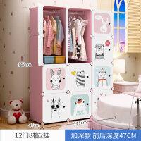 组合衣柜儿童简易衣柜塑料衣橱组装卡通宝宝衣服收纳柜单人 f3f