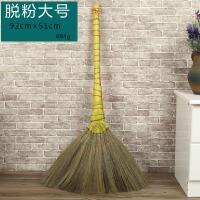 懒人家用魔法单个高粱扫把大扫帚小帚笤帚手工棕扫帚天然植物清洁