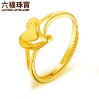 六福珠宝心形蜜语黄金戒指足金女款情侣戒活口戒     B01TBGR0007