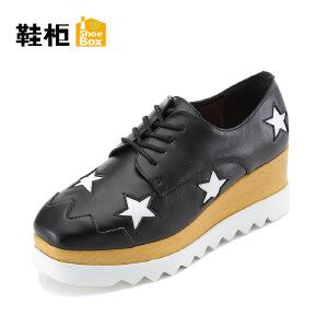Daphne/达芙妮旗下 鞋柜春秋松糕布洛克系带单鞋星星坡跟女鞋