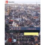 城市色彩――一个国际化视角 (美)斯文诺芙 ,屠苏南,黄勇忠 水利水电出版社