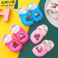 儿童拖鞋夏男童宝宝1-3岁2凉拖鞋女童防滑小孩室内软底卡通洞洞鞋