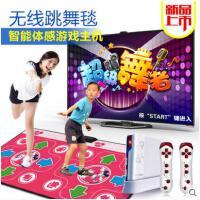 耐磨耐用j健身加厚减肥瑜珈体感游戏跳舞机无线双人跳舞毯 电视电脑两用