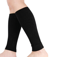 运动护膝登山跑步篮球护膝 户外骑行保暖男女运动羽毛球篮球护腿