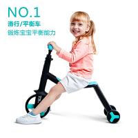儿童滑板车三合一3轮溜溜车1-2-3-6岁宝宝可坐玩具滑滑车