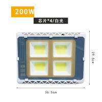 led投光灯户外防水广告牌投射灯厂房工地工程路灯大功率照明泛光 白框灰板 200W 白光