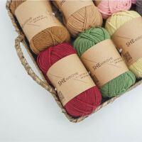 五股牛奶棉毛线团编织挂毯编制材料彩色中粗手工DIY围巾帽子