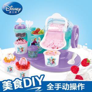 【领券立减50元】迪士尼雪糕机儿童冰沙冰激凌机冰淇淋机制作套装冰雪奇缘玩具女孩活动专属