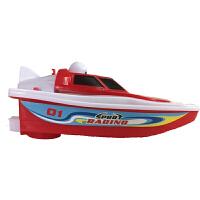 海盗船快艇帆船儿童新款电动马达玩具宝宝泳池浴缸戏水洗澡模型船 红色 红色小快艇 官方标配