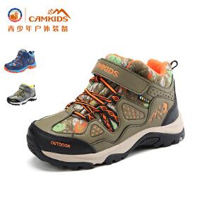 CAMKIDS垦牧男童鞋登山棉鞋2017冬季新款中大童户外运动鞋加绒