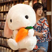 大号卡通可爱大耳兔公仔抱枕兔子毛绒玩具布娃娃萌娃搞怪萌女 k4k