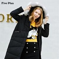 Five Plus女装过膝长款羽绒服女真毛领外套连帽潮大衣长袖