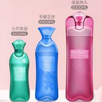 冲水热水袋注水热敷护肚子长条暖水袋灌充水暖手宝宝防爆加厚pvc