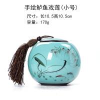 亚光白青瓷手绘茶叶罐陶瓷普洱茶密封罐功夫大小号储存罐茶叶桶