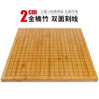 2厘米楠竹围棋盘正面19线反面象棋双面盘激光刻线 厚重耐磨