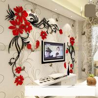 欢乐时尚大花藤3D亚克力水晶立体墙贴客厅卧室电视浮雕沙发背景墙 红色花 款一 特大 适合3-3.5米的墙面