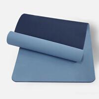 瑜伽垫初学者防滑加厚加宽加长男女健身垫运动瑜珈垫套装8mm