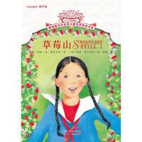 巴斯蒂安钢琴教程3(原版引进)(套装共5册)