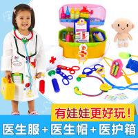 儿童仿真医药工具箱当医生玩具听诊器打针套装男女孩医院过家家