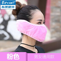 冬季加厚个性护耳罩男士耐脏保暖透气骑行防风口罩女情侣儿童防寒 款 粉色