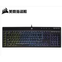 美商海盗船(USCORSAIR) K55 RGB 黑色 多彩背光游戏键盘 绝地求生吃鸡键盘