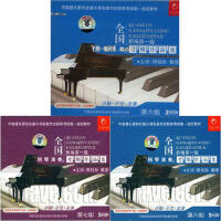 全���琴演奏考�作品集第6-8� 周��O 天凡之音(每盒附3VCD、第六�2CD共8��光�P) 第六�2CD