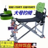 多孔钓椅多功能钓鱼椅便携垂钓椅折叠台钓椅钓鱼凳钓鱼用品 透明 四
