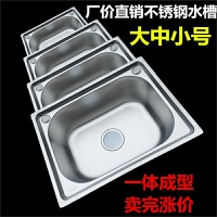 水槽单槽厨房洗菜盆加厚不锈钢大小号单水池水斗洗碗池套餐带龙头
