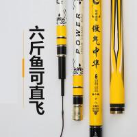 高碳素5h台钓竿5.4米黑坑竞技鲤鱼竿19调超轻超硬6.3米钓鱼竿