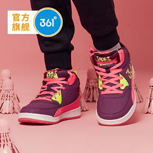 361° 361度童鞋女童棉鞋儿童棉鞋高帮男童滑板鞋儿童运动鞋儿童靴子K89580071