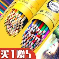 真彩彩色铅笔水溶性彩铅画笔彩笔专业画画套装填色彩铅笔儿童油24色成人手绘48色初学者36色学生用72色水溶款