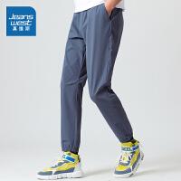 真维斯男装高弹休闲裤 2021春装新款 潮流纯色束脚慢跑裤九分裤男