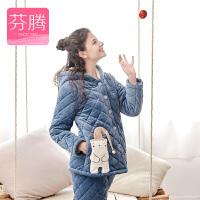 芬腾睡衣女夹棉三层加厚冬季新款休闲纯色长袖开衫长裤家居服套装