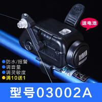 抛王钓鱼海竿报警器电子回线自动海杆声光鱼铃水渔具用品